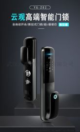 云观智能锁Z02指纹锁密码锁手机**磁卡**