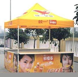 折叠帐篷(BH13)