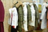 品牌折扣女装走份宠爱女人冬款羽绒服折扣货源