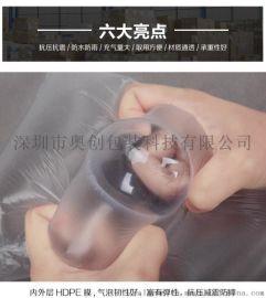 物流电商用气泡纸 气泡袋 缓冲空气袋 填充包装袋