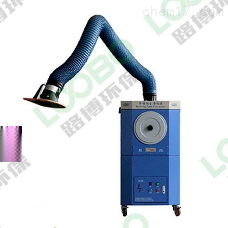 LB-SZ1400D型焊接烟尘净化器