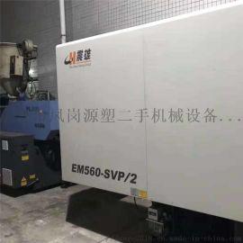 供应工厂闲置旧注塑机 震雄伺服注塑机 原装伺服节能卧式注塑机械