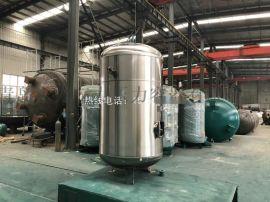 储水罐 304不锈钢储水罐 存储罐3立方