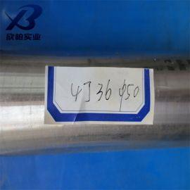 供应4j36因瓦合金 Invar36材料现货规格
