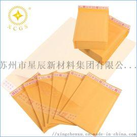 定制端彩色印刷牛皮纸复合气泡袋 品牌服装图书包装