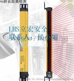 MS4800安全光幕 STI安全光幕 LHS立宏