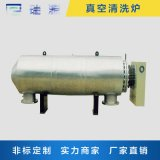 江蘇瑞源廠家定製管道式水加熱器