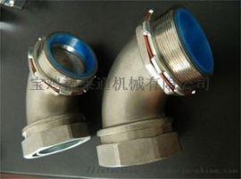 45度铜软管接头,金属软管接头,包塑金属软管接头