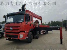 厂家直销东风特商14吨随车吊