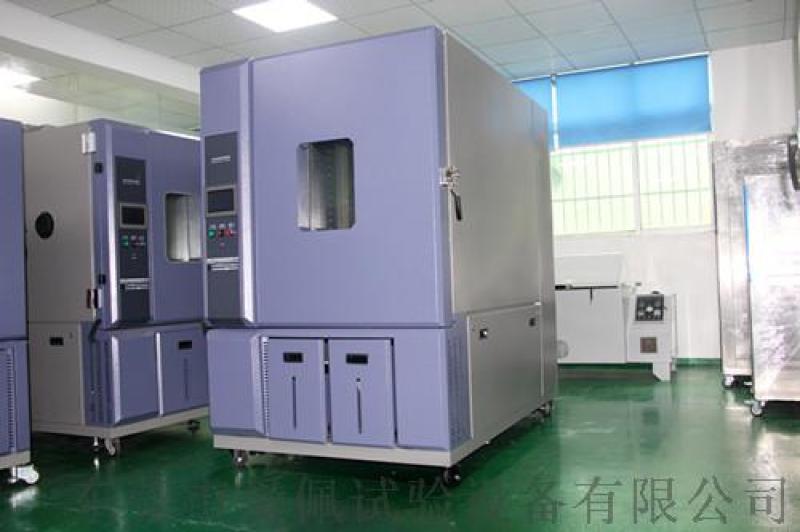 低温高温电测试箱,环境耐候实验