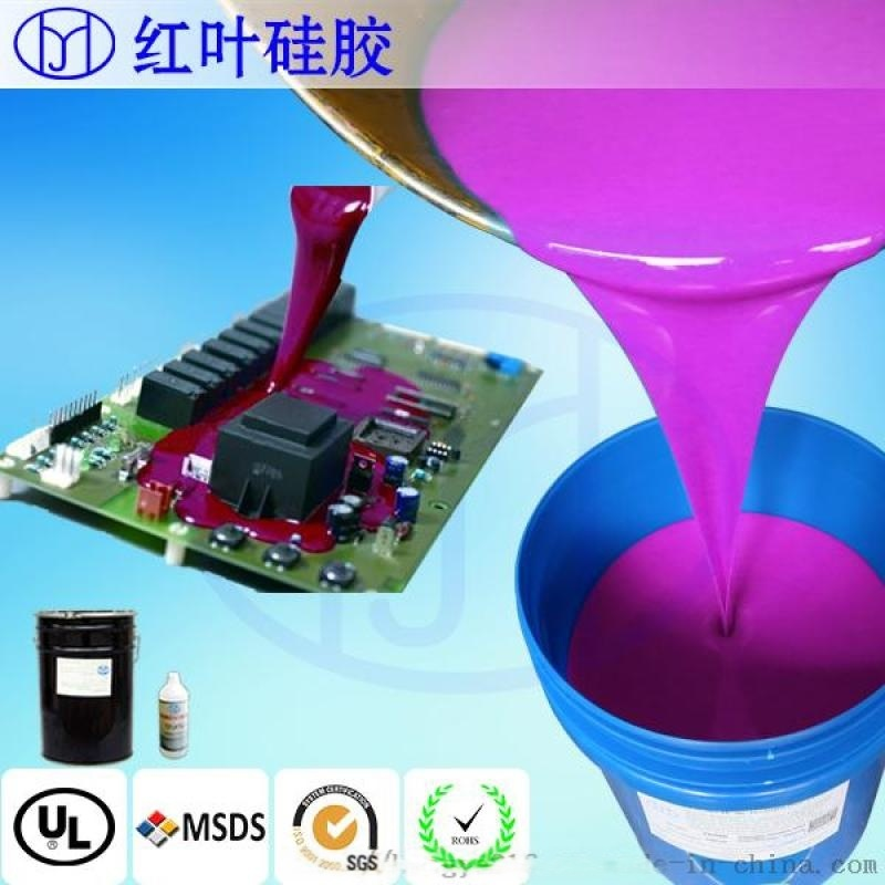 LED大功率灌封胶填充胶