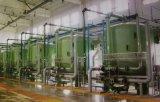過濾器,過濾淨化處理設備