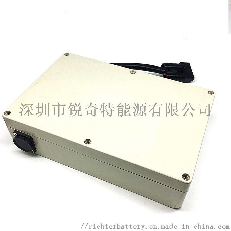 24V10AH电动轮椅锂电池老年代步车电池