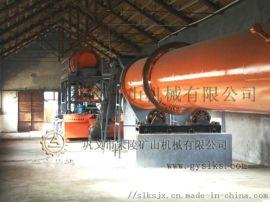 新型产业煤泥烘干机的作用与用途
