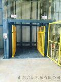 海城市貨物升降機貨運機械工業自動升降臺啓運品牌