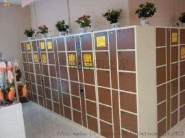 福州厦门 电子存包柜 超市储物柜置物柜 寄存条码柜