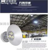 高质量LED工矿灯LED厂放灯高棚灯厂家直销好恒