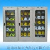 工具柜供应安全帽不锈钢工具柜采购