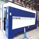 二手激光设备厂家供应8000W金属钢板光纤激光切割机