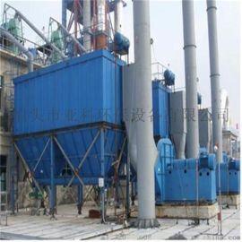 工业除尘器设备木工家具厂中央水泥仓顶锅炉环保设备