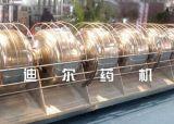 QGZ-滚筒式中药丸整形上光机组