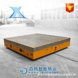 轮式电动平车轨道式电动平板车 搬运物流台车25吨平板运输