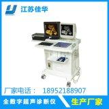 双屏B型超声诊断仪 b超工作站厂家
