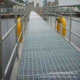 宝旭异型镀锌钢格栅板 不锈钢水沟沟盖板 通道防滑平台踏步板