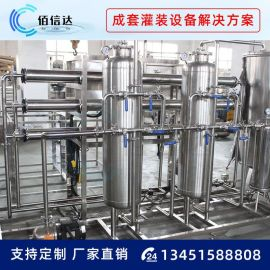 ro反滲透過濾器立式純水機