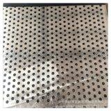 厂家直销不锈钢燃油多层防砂过滤圆孔多孔板