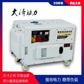 全自动8千瓦柴油发电机