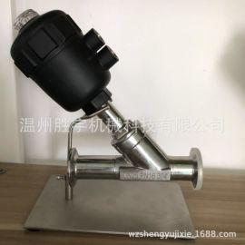 Y型氣動角座閥 切斷閥自控閥 塑料頭全鋼 不銹鋼內螺紋氣動角座閥