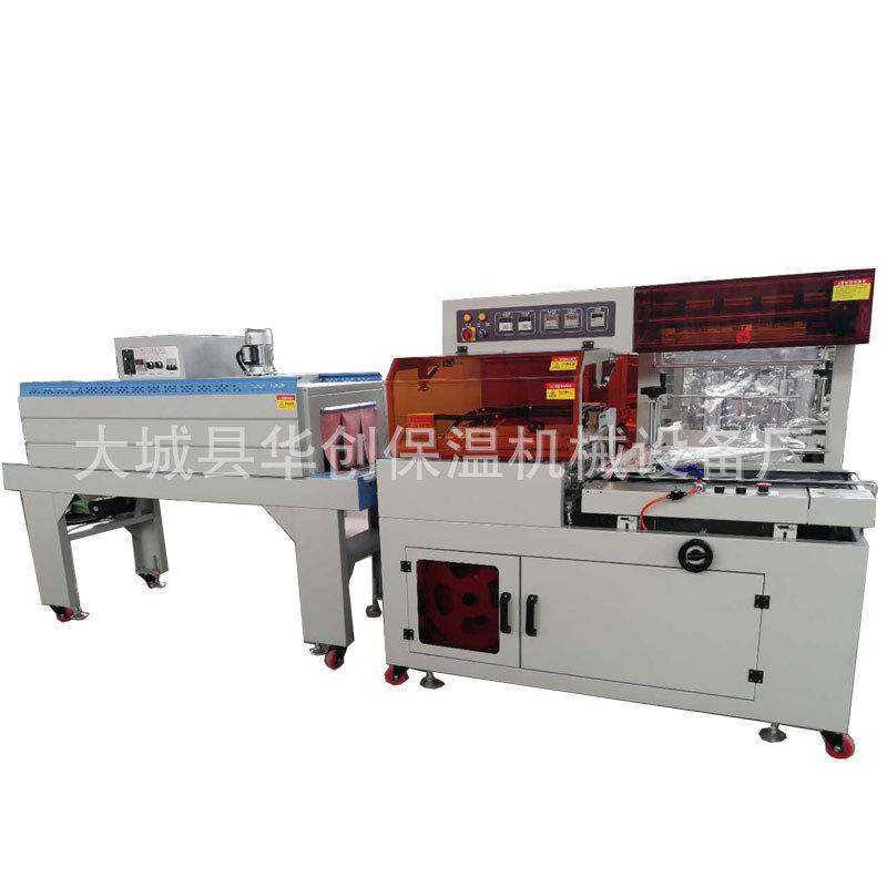 L型封切机全自动 热收缩膜包装机 套膜收缩包装机