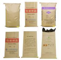 25公斤精细化工产品用危包牛皮纸塑袋