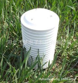 空氣溫溼度感測器 大氣環境溫溼度變送器 探頭專業生產廠家直銷