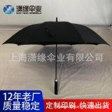高爾夫傘、自動商務長柄雨傘定製