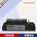 日本可控矽模組PD110FG60全新原裝現貨直拍