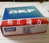 高清實拍 SKF BB1-0904 AA 深溝球軸承 BB1-0904AA 42*73.5*13mm