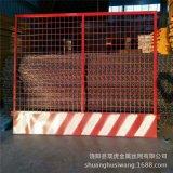 基坑臨邊護欄網  泥漿池臨邊防護欄 裝配式臨邊安全網