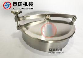 温州巨捷快开常压人孔 高品质不锈钢人孔 卫生级人孔