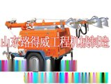 拖車式照明車 山東路得威廠家直供 大品牌生產質量保證 品種1全 RWZM42C 移動照明車