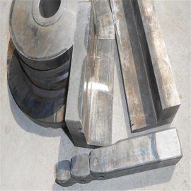液压弯管机模具 不锈钢方管圆管扁圆管弯管模 弯管模具配件