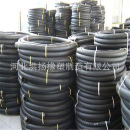 高低压胶管 输水胶管 输油胶管 加布橡胶软管