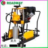 汽油柴油钻孔取芯机混凝土路面采样取芯机路得威