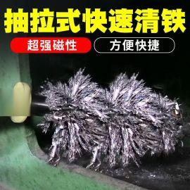 抽拉式幹濕兩用車床鋸床鐵屑清理器磨床清理配件不鏽鋼吸鐵磁力棒