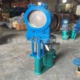 Z273X-10電液動球鐵漿液閥 甌北漿液閥