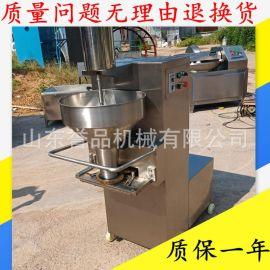 誉品直销四喜丸子机 厂家销售全自动家用不锈钢实心丸子成型设备