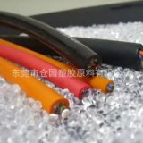 TPE(TPR)白色材料(注塑線材 白色 黑色硬度60-95度)