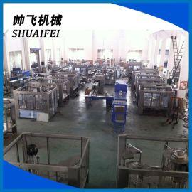 5000瓶矿泉水灌装机 纯净水瓶装生产线