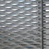 金幕牆屬裝飾網 裝飾網 金屬裝飾網 酒店裝飾網